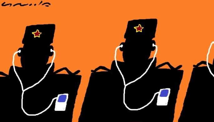 russian ipod
